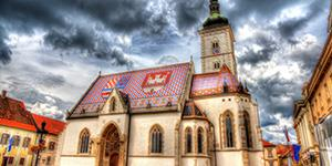 Ljubljana Arbitration Rules now available also in Croatian language